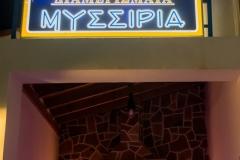 missiria-exterior0017